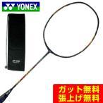 ヨネックス バドミントンラケット ナノフレア800 NANOFLARE 800 NF-800-798 YONEX メンズ レディース