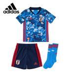 アディダス サッカー 日本代表 ホーム ミニキット ユニフォーム ED7354 GEM15 adidas ジュニア キッズ