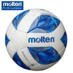 モルテン molten フットサルボール 3号 検定球 ヴァンタッジオ3000フットサル 手縫い F8A3000