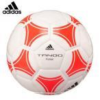 アディダス フットサルボール 3号 タンゴフットサル 機械縫い AFF3813W adidas