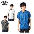 アンブロ サッカーウェア プラクティスシャツ 半袖 メンズ プラシャツ UUUPJA52HM UMBRO