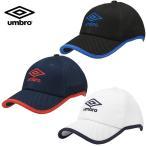 アンブロ 帽子 キャップ メンズ レディース 撥水メッシュキャップ UUAPJC01 UMBRO