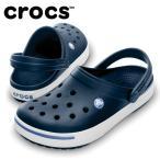 【送料無料】 クロックス クロックサンダル メンズ レディース クロックバンド 2 11989-42T crocs