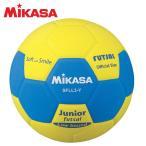 ミカサ MIKASA フットサルボール 3号 ジュニア スマイルフットサル SFLL3-Y