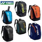 ヨネックス テニス バドミントン ラケットリュック 2本 メンズ レディース バックパックM テニス2本用 BAG2008M YONEX