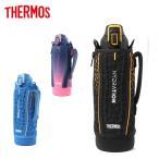 サーモス 水筒 1.0L 真空断熱スポーツボトル FHT-1001F THERMOS