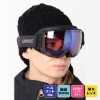 「スワンズ SWANS スキー スノーボードゴーグル メンズ レディース 調光ULTRAレンズ ROVO-MDH-CU」の画像