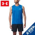 アンダーアーマー ランニングウェア Tシャツ ノースリーブ メンズ UAスピードストライド スリーブレス 1357889-581 UNDER ARMOUR