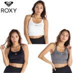 ロキシー ROXY スポーツブラ ブラトップ レディース 吸水 速乾 UVカット NEW COZY BRA RBR204503