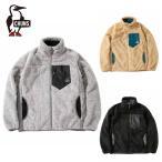 チャムス CHUMS フリース レディース ボンディングフリースジャケット Bonding Fleece Jacket CH14-1242