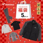 【2021福袋】 ツアーステージ(TOURSTAGE) メンズ福袋 ゴルフウェア FUKU1A 福袋 5点セット