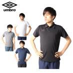 アンブロ UMBRO  ポロシャツ 半袖 メンズ ワンポイント機能 UMURJA72HM