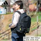 アディダス リュックサック 26L メンズ レディース クラシック 2IN1バックパック GN9859 57613 adidas