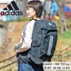 アディダス リュックサック 30L メンズ レディース EPS イーピーエス バックパック30 GL8573 23301 adidas バックパック バッグ