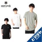 スノーピーク Tシャツ 半袖 メンズ エンブロイダードロゴ SS T SPS-TS-21SU003 snow peak