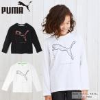 プーマ Tシャツ 長袖 ジュニア ASロゴグラフィック長袖Tシャツ 846500 PUMA