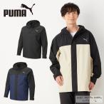 プーマ ウインドブレーカー ジャケット メンズ ACTIVE+フード撥水WBKジャケット 846150 PUMA