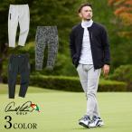 アーノルドパーマー arnold palmer ゴルフウェア ロングパンツ メンズ スウェットジョガーパンツ AP220207K02