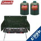 コールマン Coleman  アウトドア パワーハウス LP ツーバーナーストーブ 2 純正LPガス燃料[Tタイプ]470g×2個 2000006707 + 5103A470TJAN