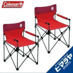 コールマン Coleman アウトドアチェア イス 折りたたみ カップホルダー付きスリムチェア レッド 2個セット 2000010513