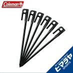 コールマン Coleman  アウトドア ペグ スチールソリッドペグ20cm×6本 2000017189