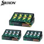 スリクソン SRIXON ゴルフボール スリクソン トライスター SRIXON TRI-STAR 1ダース 12個入り