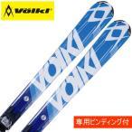 フォルクル Volkl スキー板 セット金具付 PLATINUM TRS 11.0 TC D <2015>【金具付き 取付料無料】