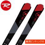 ロシニョール(ROSSIGNOL) スキー板・セット金具付 EXPERIENCE 75+XELIUM 100 【金具付き・取付料無料】