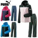プーマ PUMA ウィンドブレーカー上下セット レディース ジャケット+パンツ 920396+920397