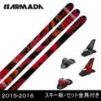 アルマダ ARMADA スキー板 セット金具付 メンズ EL REY+SQUIRE 11 90mm 【15-16 2016モデル】