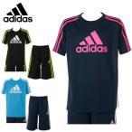 アディダス(adidas) 上下セット 機能ウェア(ジュニア) 機能Tシャツ+ハーフパンツ BVN53+BVN52