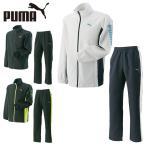 プーマ(PUMA) 上下セット トレーニングウェア(メンズ) クロスジャケット+クロスパンツ  920460+920461