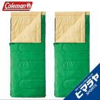 コールマン Coleman 封筒型シュラフ シュラフ パフォーマー2/C10 グリーン/イエロー ×2 お買い得2点セット  アウトドア キャンプ 寝袋 布団