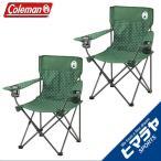 コールマン アウトドアチェア リゾートチェア グリーンドット 2000026735 2脚セット  coleman