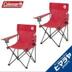 コールマン アウトドアチェア リゾートチェア レッドドット 2000026734 お買い得2脚セット  coleman