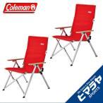 コールマン アウトドアチェア レイチェア レッド 2脚セット 2000026744 2000026744 coleman