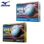 ミズノ(MIZUNO) ゴルフボール JPX DE  5NJBM746 1ダース(12個入り)