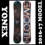ヨネックス YONEX スノーボード板 メンズ SMOOTH スムース SM16 スノーボード スノボ ボード 軽い 軽量 カービング 2017 16/17