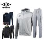アンブロ ( UMBRO ) トレーニングウェア 上下セット(メンズ) フードスウェットジャケット+スウェットパンツ UCA3648+UCA3647P