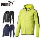 プーマ ( PUMA ) トレーニングウェア 上下セット(メンズ) EVフードスウェットジャケット+EVスウェットパンツ 590318+590317