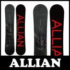 アライアン ( ALLIAN ) スノーボード板 ( メンズ ) PRISM プリズム スノーボード スノボ ライオン 2017 16/17