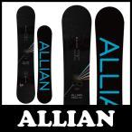 アライアン ( ALLIAN ) スノーボード板 ( メンズ ) PRISM LTD プリズムリミテッド スノーボード スノボ ボード プリズム ライオン キャンバー 2017 16/17