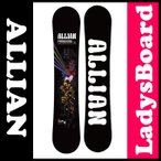 アライアン ALLIAN スノーボード 板 レディース PRISM GIRL プリズムガール スノボ ボード キャンバー ライオン 2017 16/17