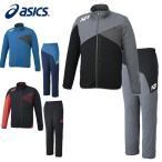 アシックス asics トレーニングウェア 上下セット メンズ A77トレーニングジャケット+A77トレーニングパンツ XAT715+XAT815