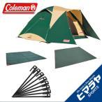 コールマン テント 大型テント タフワイドドームIV/300 スタートパッケージ+スチールソリッドペグ20cm/1PC 8本 2000031859 + 2000017189 coleman