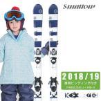 スワロー Swallow ジュニア スキー3点セット FABULOUS JR KID X WB HERO J3 スキー板 ビンディング ブーツ