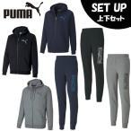 プーマ スポーツウェア スウェット 上下セット メンズ KA フーデッドスウェットジャケット+KA スウェットパンツ 583587+585201 PUMA
