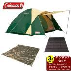 コールマン テント グランドシート テントマット 3点セット BCクロスドーム/270 + グランドシート + グテントマット270 2000038429 Coleman