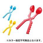 ウチヤマ おもちゃ 雪玉つくり器 パンダマンL