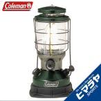 コールマン Coleman チューブ型マントルランタン ノーススター チューブマントルランタン 2000-750J
